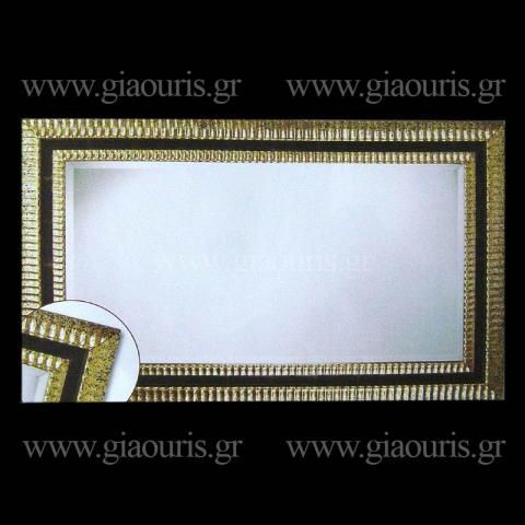 Καθρέπτης 0959-WSG