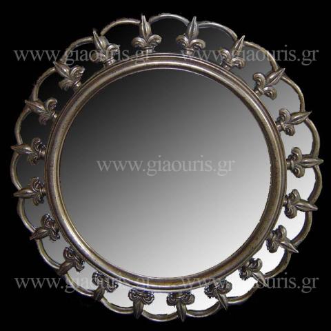 Καθρέπτης 4017-AS
