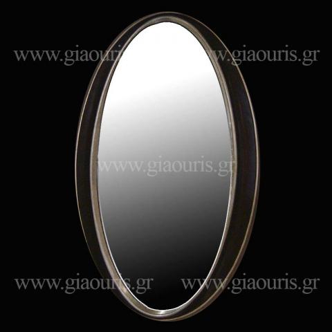 Καθρέπτης 4028-WS