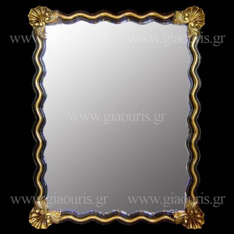 Καθρέπτης 4031-BG