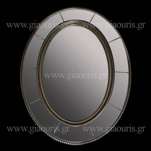 Καθρέπτης 4066-AG