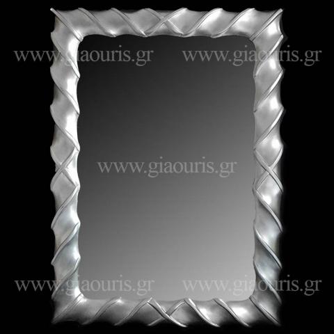 Καθρέπτης 4082-S