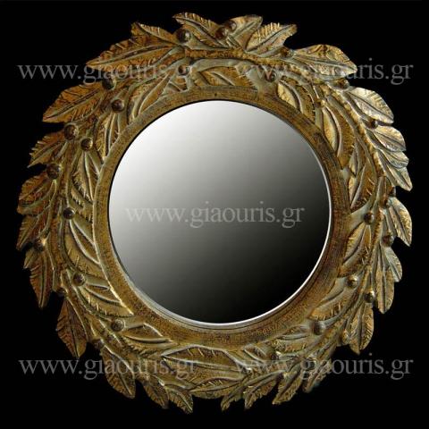 Καθρέπτης 8012-AG
