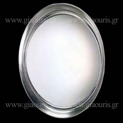 Καθρέπτης 8033-S