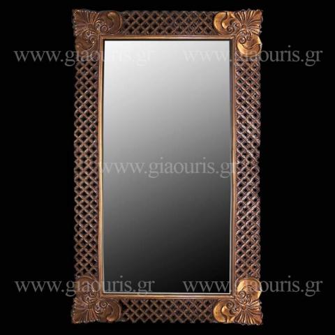 Καθρέπτης 8120-G