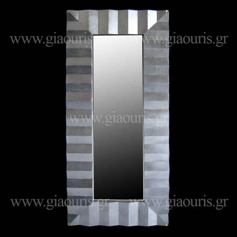 Καθρέπτης 0558-612