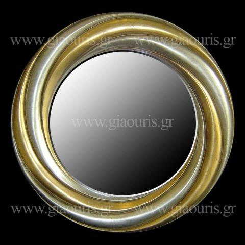 Καθρέπτης 4008-SG
