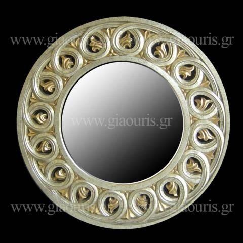 Καθρέπτης 4013-SG