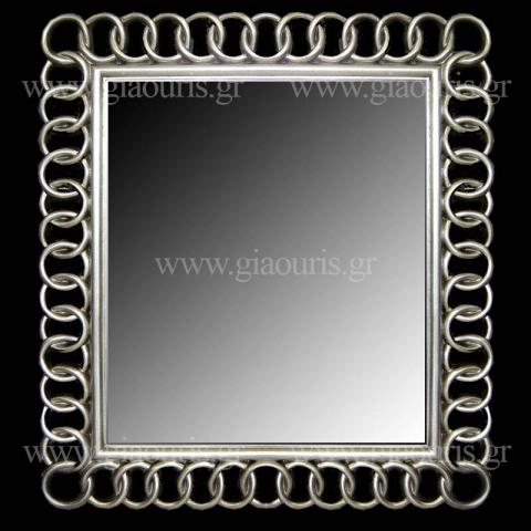 Καθρέπτης 4038-S