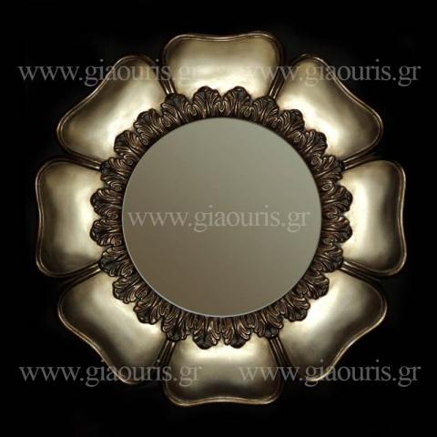 Καθρέπτης 4063-SG