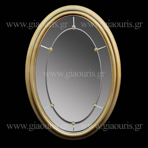 Καθρέπτης 4067-G
