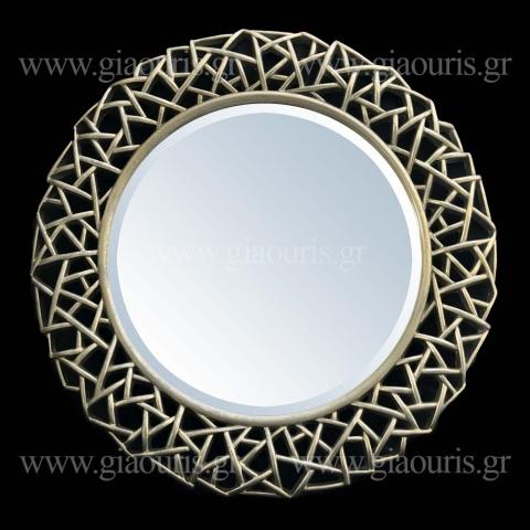 Καθρέπτης 4087-SG