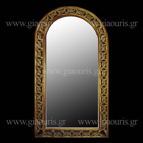 Καθρέπτης 8505-OAR