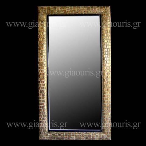 Καθρέπτης 8515-ORO