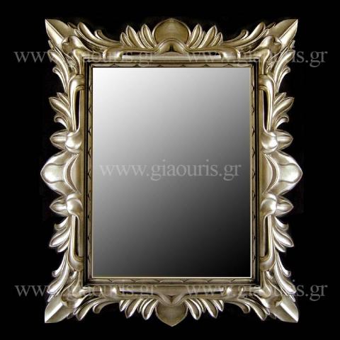 Καθρέπτης 8845-SG